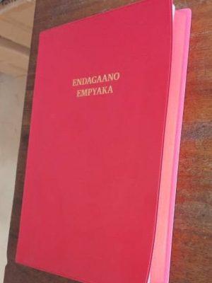 lugwere bible