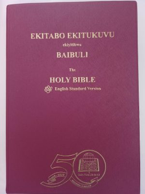 Luganda English Parallel Bible